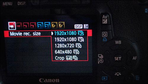 DSLR Video - Frame Rate Menu