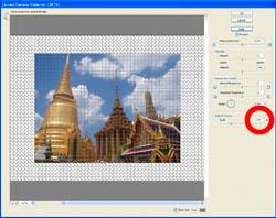 Converging Verticals PE Screen 4