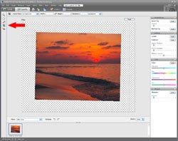 Sloping Horizon PE Screen 6